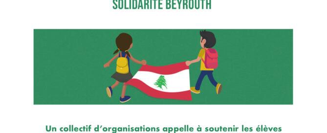 Solidaridad con los alumnos de Líbano