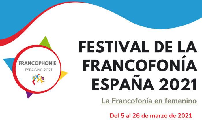festival de la francofonía